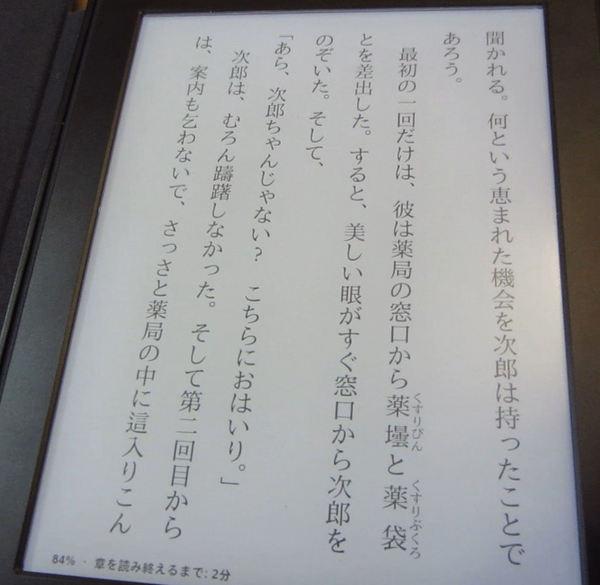 MVI_2616_0001r.jpg